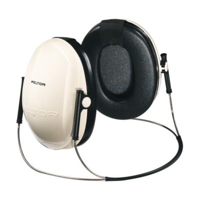casques de protection auditive mmm h6bv product details. Black Bedroom Furniture Sets. Home Design Ideas